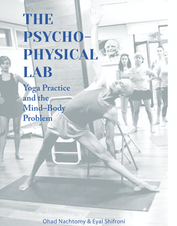 The Psychophysical Lab cover