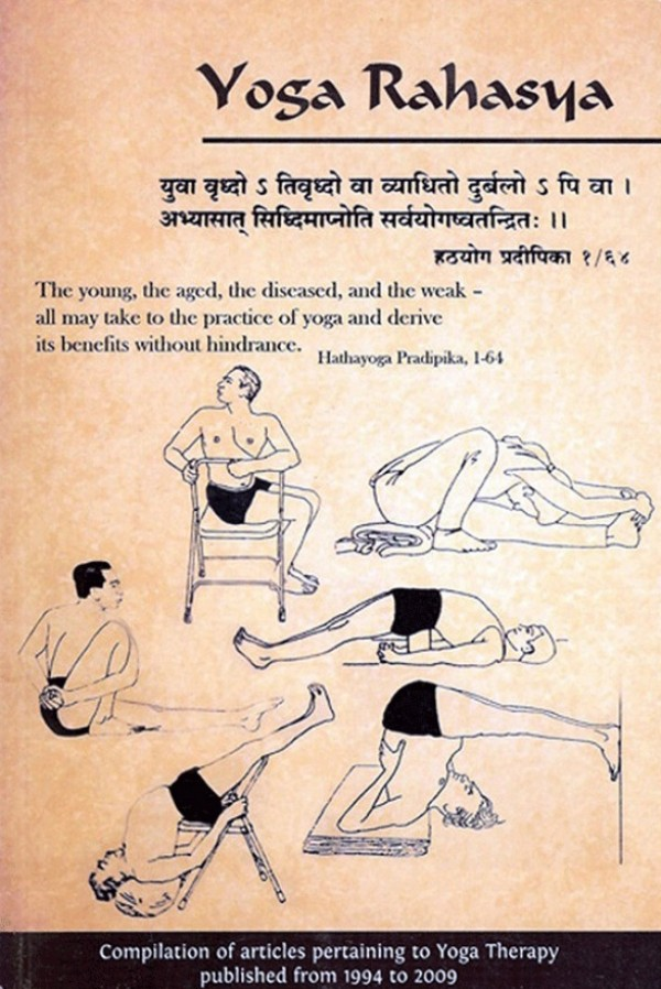 Yoga Rahasya Therapy Issue