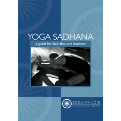 Yoga Sadhana - DOWNLOADABLE PDF