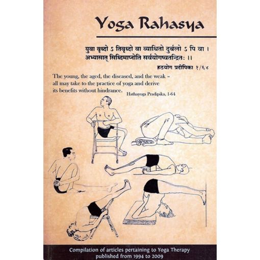 Yoga Rahasya Therapy Issue Front Cover