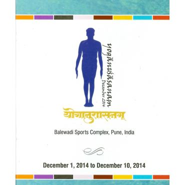 Yogãnusãsanam Geeta Iyenger Intensive, Pune India 2014 DVD