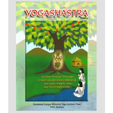Yogashastra - Tome 4